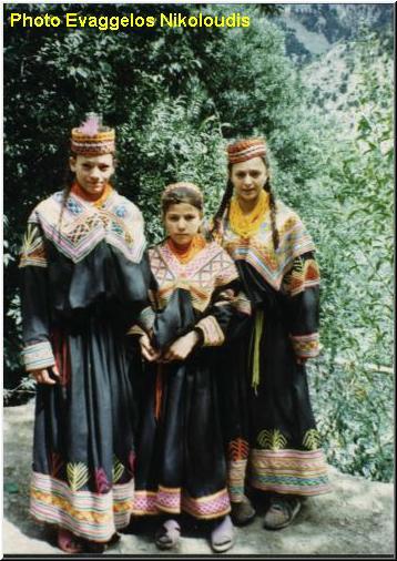 kalas01 Κοινά στοιχεία της γλώσσας των Καλάς των Ιμαλάϊων με την αρχαία ελληνική γλώσσα